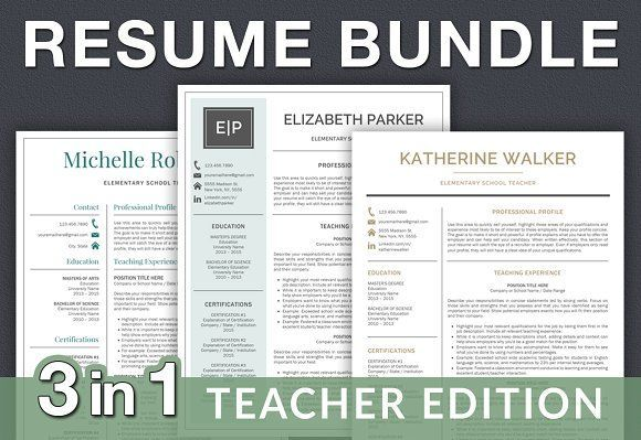 Resume Template / Teacher Resume by ProGraphicDesign on - resume template teacher