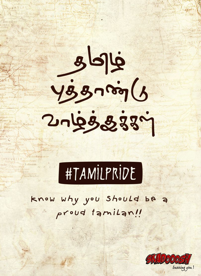 Celebrating Tamil New Year and remembering the greatness