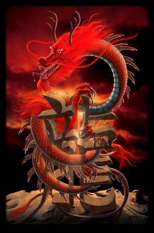 dragon chinois dragon japonais pinterest dragon fantaisie et rouge. Black Bedroom Furniture Sets. Home Design Ideas
