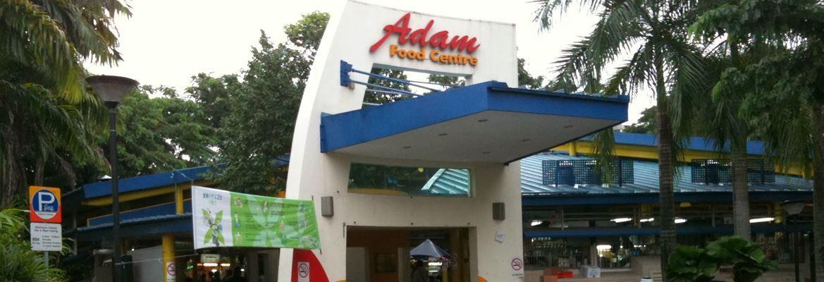 Adam Food Court Halal Restaurant In Singapore Halaltrip Food Court Restaurant Singapore Food