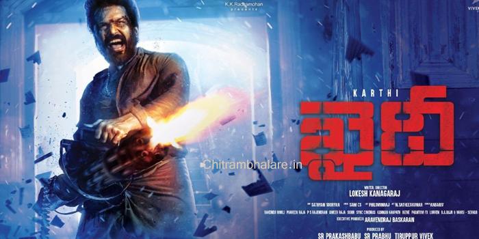 Khaidi Telugu Review Emotional Scene Telugu Dream Warriors