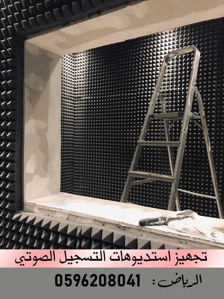 تركيب الاسفنج الهرمي لتشتيت الصوت في الاستديو In 2021