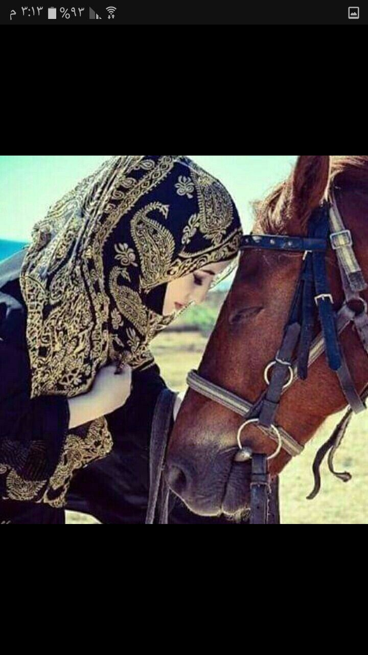 Pin By صمت الرحيل On صور بنات حجاب Muslim Girls Beautiful Hijab Beautiful Muslim Women