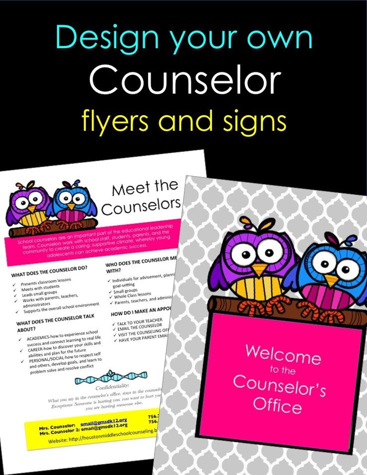 Personalized counselor flyers and signs guidance lessons for Counseling brochure templates free