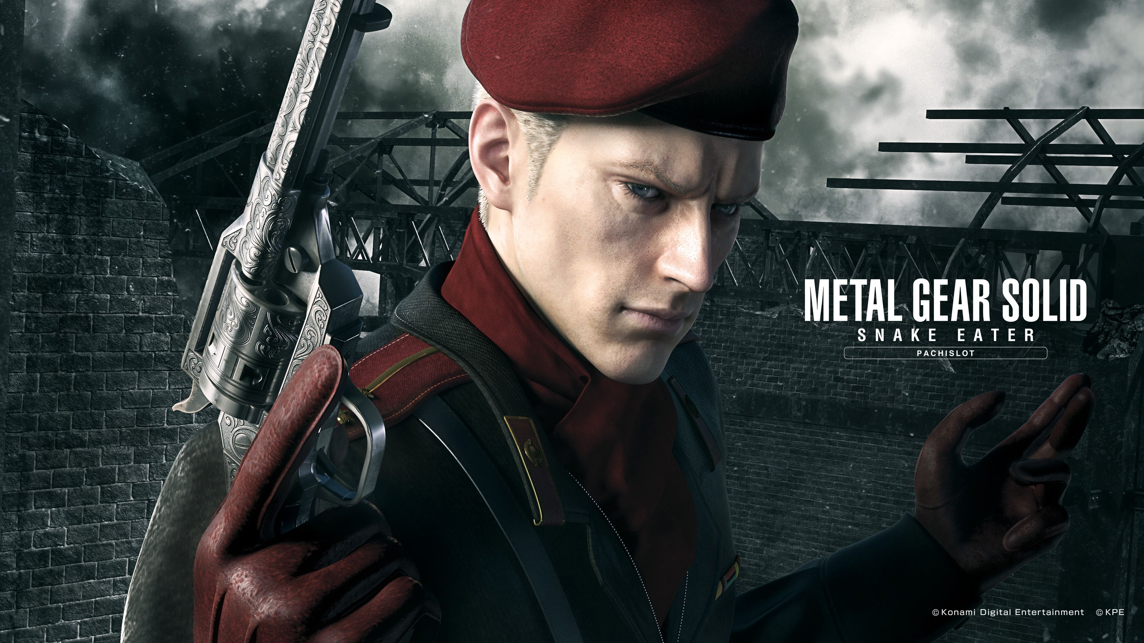 Pin By K K On メタルギア Metal Gear Solid Metal Gear Metal Gear Solid Quiet