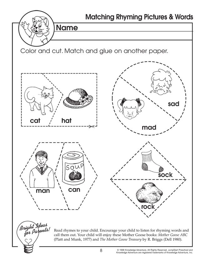 Matching Rhyming Pictures and Words – Rhyming Worksheet for ...