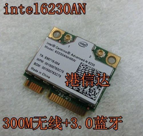Intel 6230AN Wlan Card 300M WirelessBluetooth 3.0 2230 K580 5750G 4755G HM55