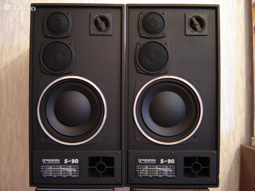 Radiotehnika S 90 Monitor Speakers Home Loudspeaker Turntable Acoustic