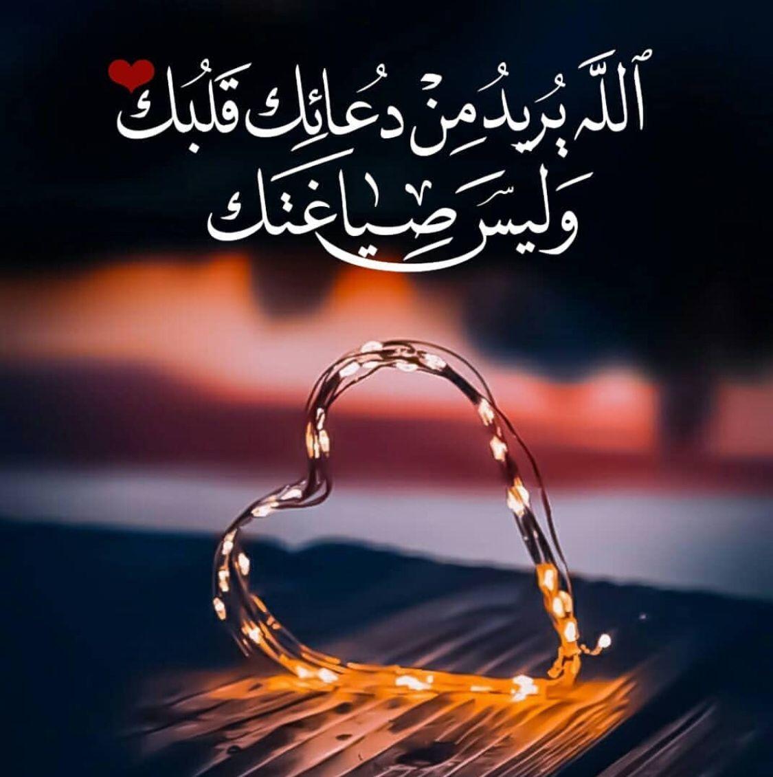 خواطر صباحية دينية Arabic Quotes Islamic Quotes Wise Quotes