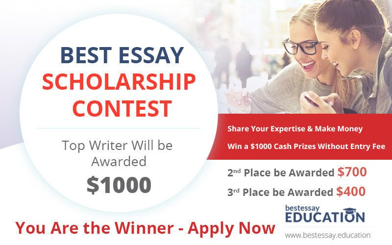 Scholarship Essay Contest  DonT Miss Your Chance To A Win A