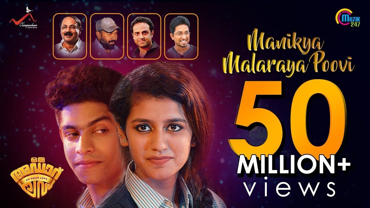 Oru Adaar Love Manikya Malaraya Poovi Song Video Vineeth Sreenivasan Mp3 Song Download Latest Video Songs Songs