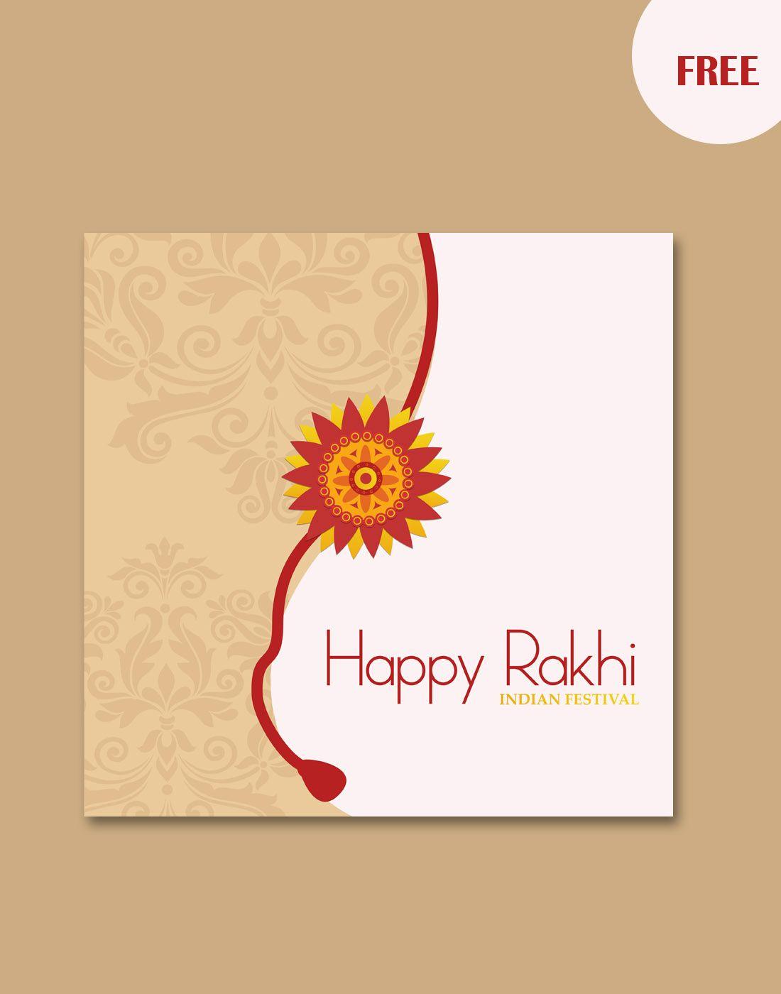 Rakhi Vector Backgrounds Vector Background Rakhi Happy Rakhi