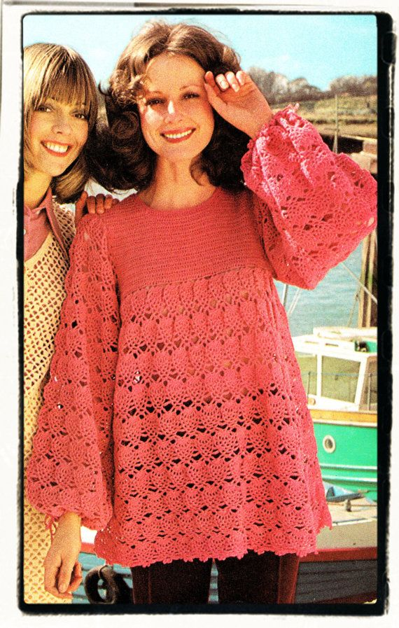 Instant Download Pdf Seventies Vintage Crochet Pattern To Make A