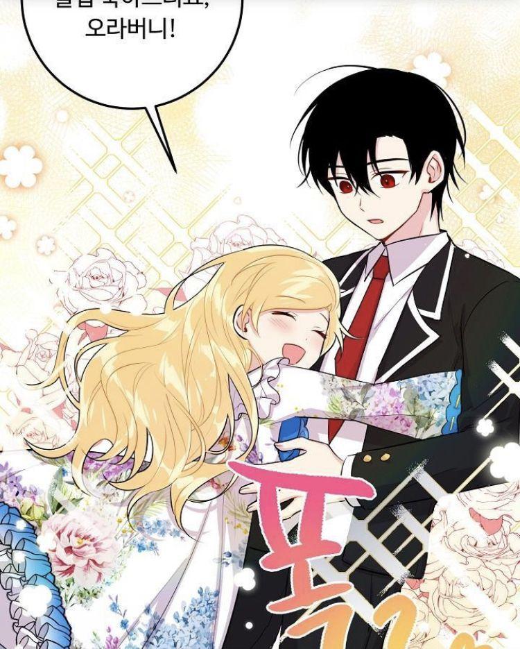 I Am A Child Of This House Novel : child, house, novel, Child, House, Manga,, Pasangan