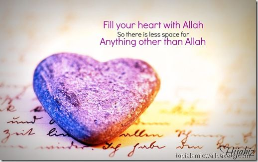 Fill your heart with allah islamic quotes wallpaper inspiration fill your heart with allah islamic quotes wallpaper altavistaventures Choice Image
