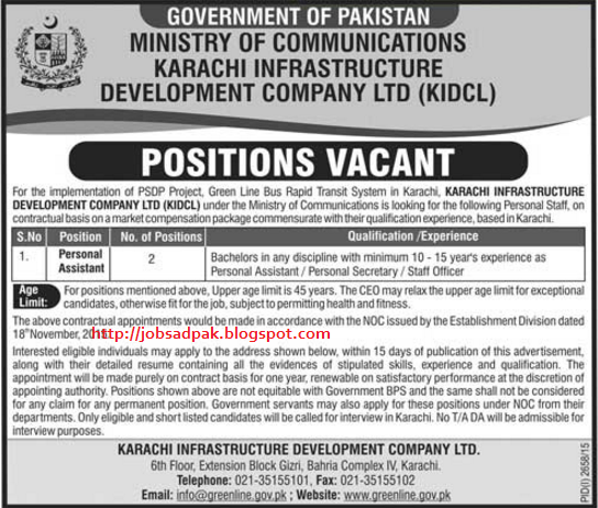 Daily Job Advertisement In Newspapers Ministy Of Commuication Jobs In Karachi Government Of Pakistan Job Advertisement Job