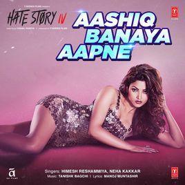 Hate songs hindi