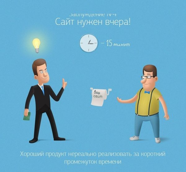 1f86b04298eb Дизайнера сайтов пост, о наболевшем.... дизайн, вебмастер, вебдизайн ...