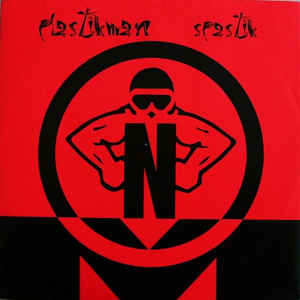 Niels Van Gogh Pulverturm 1998 Vinyl Discogs Techno Music