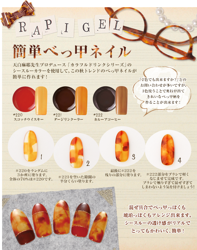 how to ,,, nail art