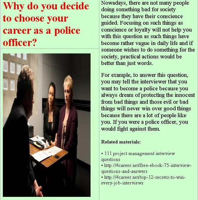 why do you want to be a police officer