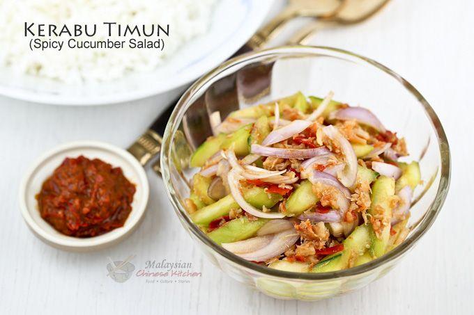 Recipe Spicy Korean Cucumber Salad Recipe Korean Cucumber Korean Cucumber Salad Spicy Recipes