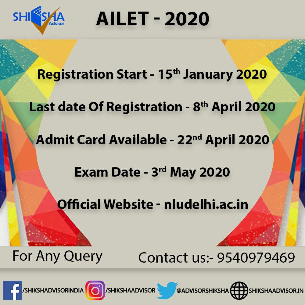 Ailet 2020 Application Form Has Been Released The Exam Will Be