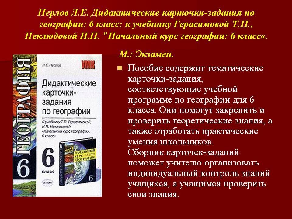 Смотретьрешение гдз по русскому языку 5 класс купалова
