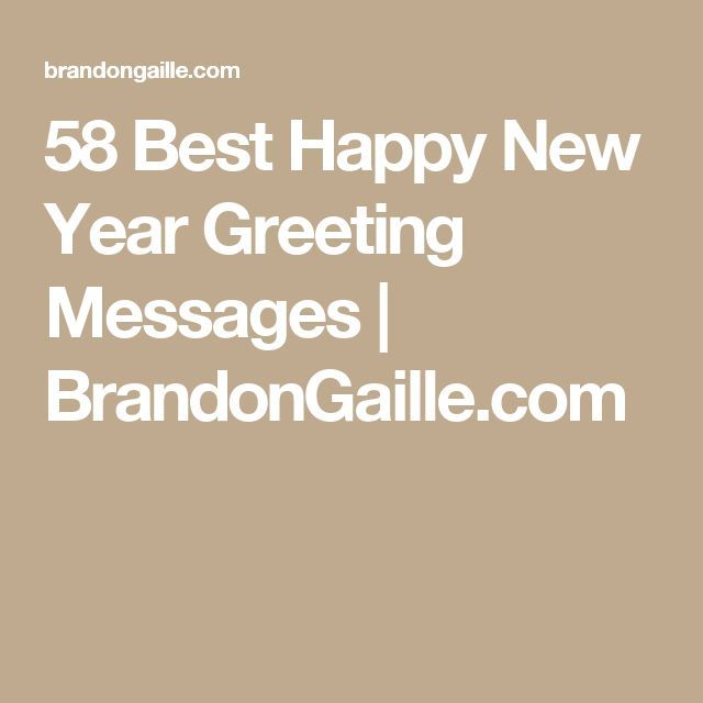 58 best happy new year greeting messages brandongaille happy 58 best happy new year greeting messages brandongaille happy new year greetings pinterest messages m4hsunfo