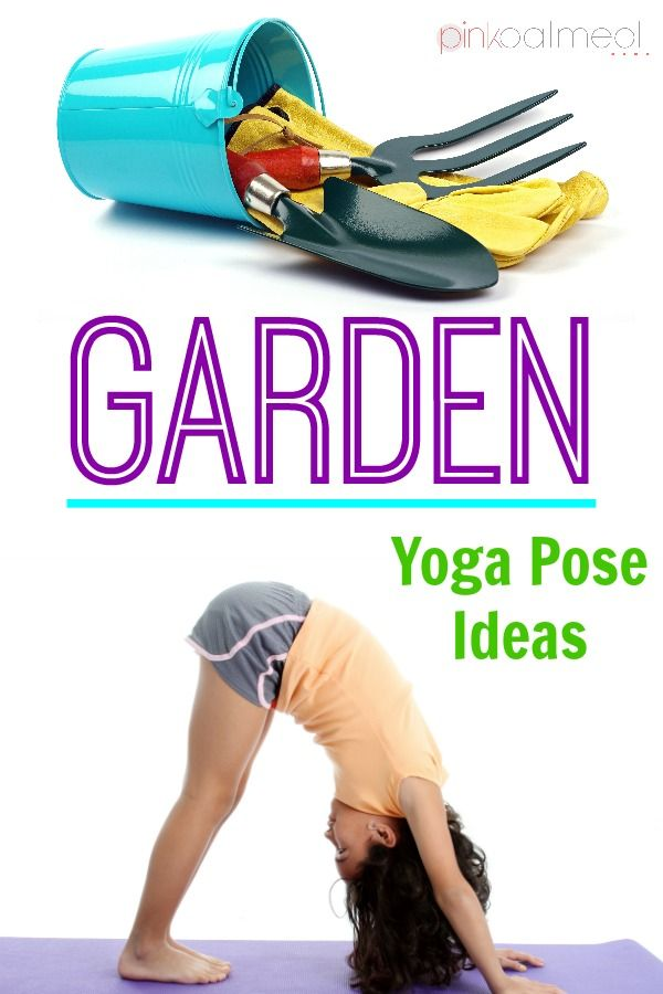 Garden Yoga Pose Ideas. Perfect For Kids Yoga! I Love The Carrot Pose!
