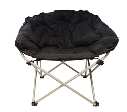 Oversized College Chair Black Comfy