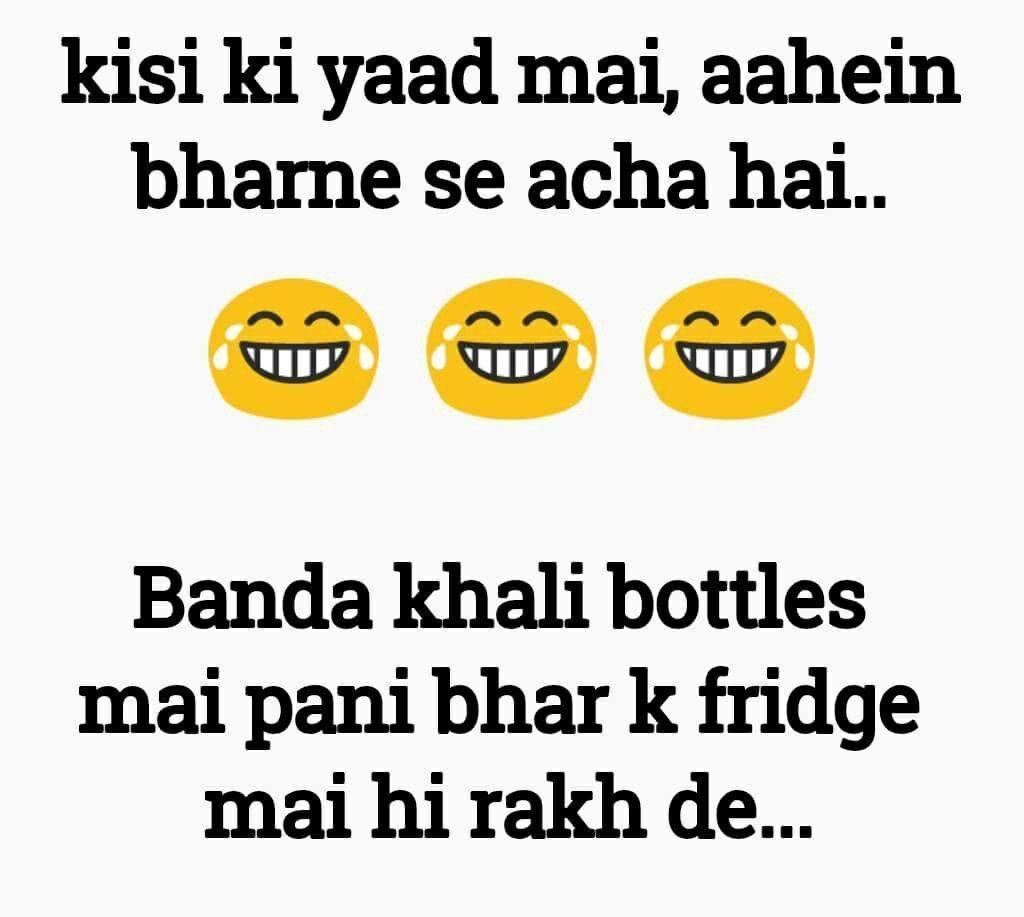 Faltu hindi quotes
