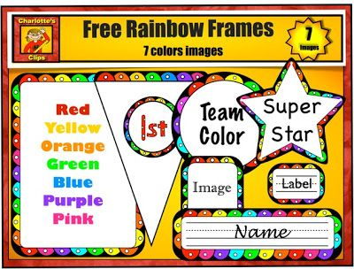 Free Rainbow Fames Set from Charlotte's Clips in appreciation of all the wonderful teachers, bloggers, and TPT sellers. For more pins like this visit: http://pinterest.com/kindkids/charlotte-s-clips/
