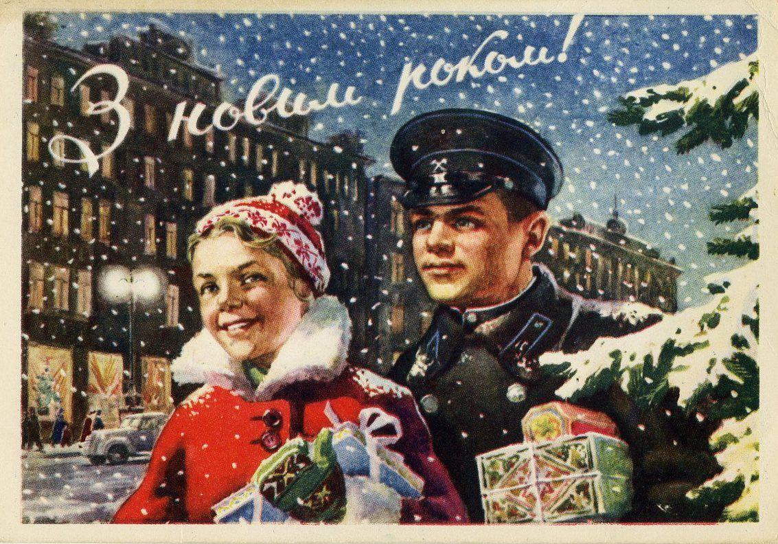 послевоенные новогодние открытки подключичный тонкая трубка