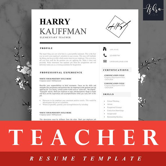 Buy Resume Templates Mesmerizing Buy One Get One Free Professional Resume Template Teacher   Jobs