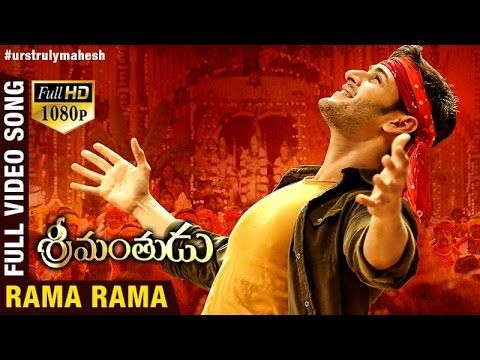 Download Mango Full Movie Kickass Download