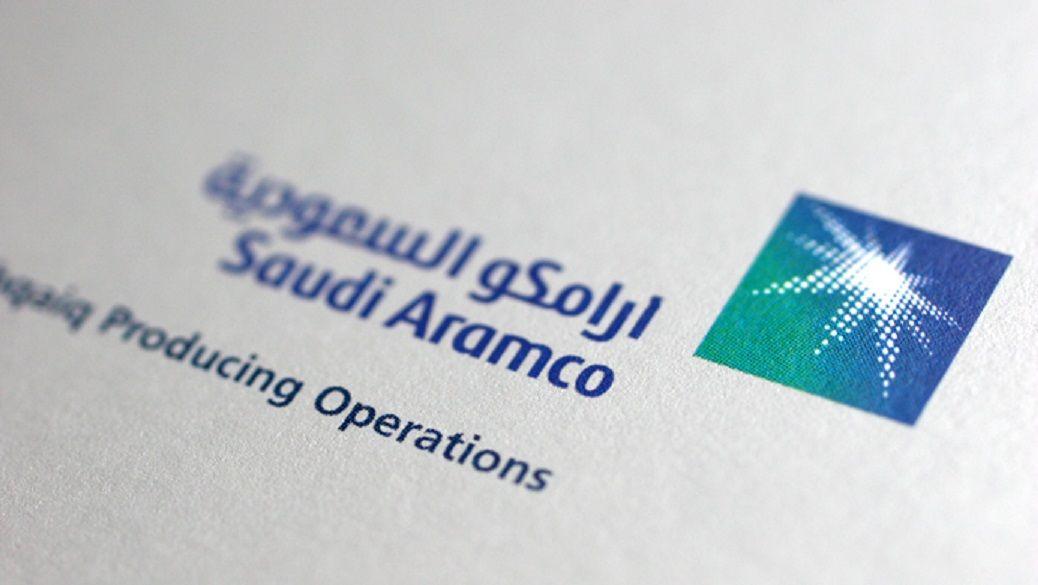 الصبان الهدف الرئيسي من طرح أرامكو للاكتتاب هو زيادة فعالية وكفاءة الإدارة أموال Cyber Attack Natural Gas Companies Oil Company