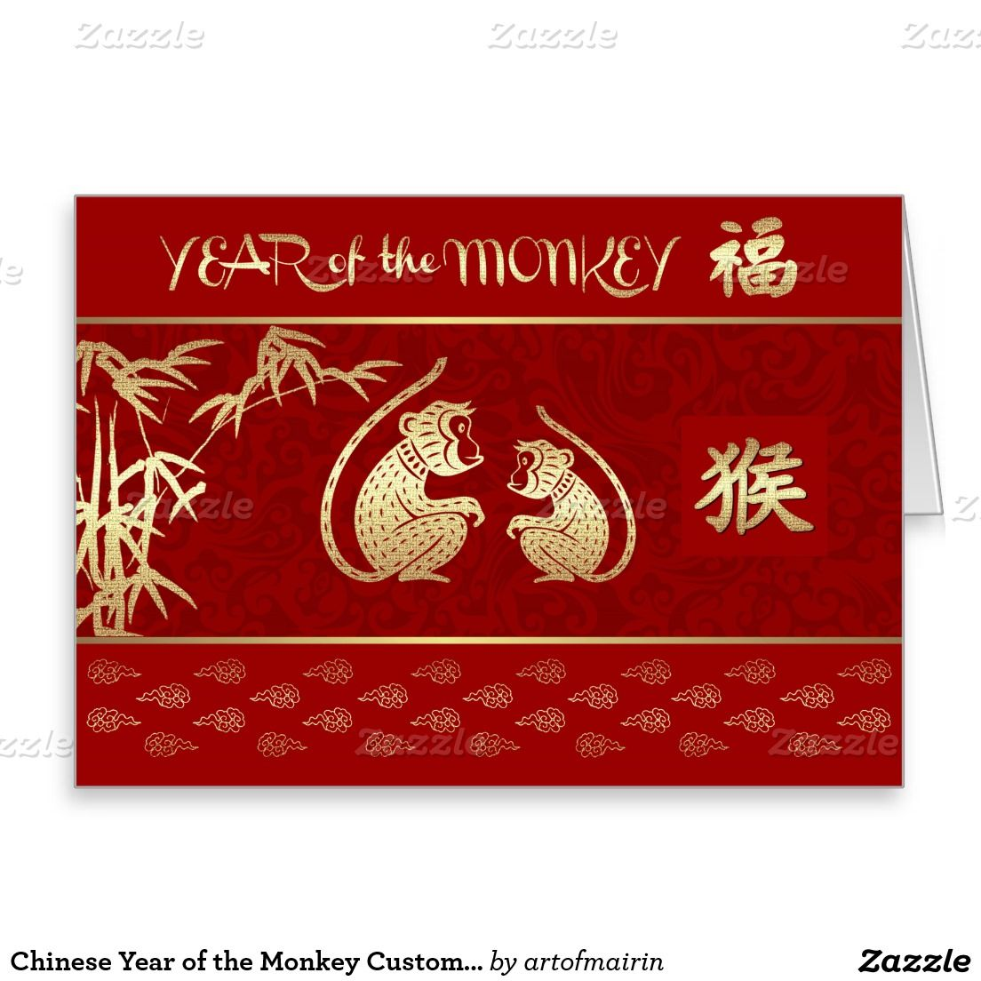 Chinese Year Of The Monkey Customizable Cards