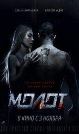 Pin By Gammovies On Gampower Movies Movie Posters Movie Tv