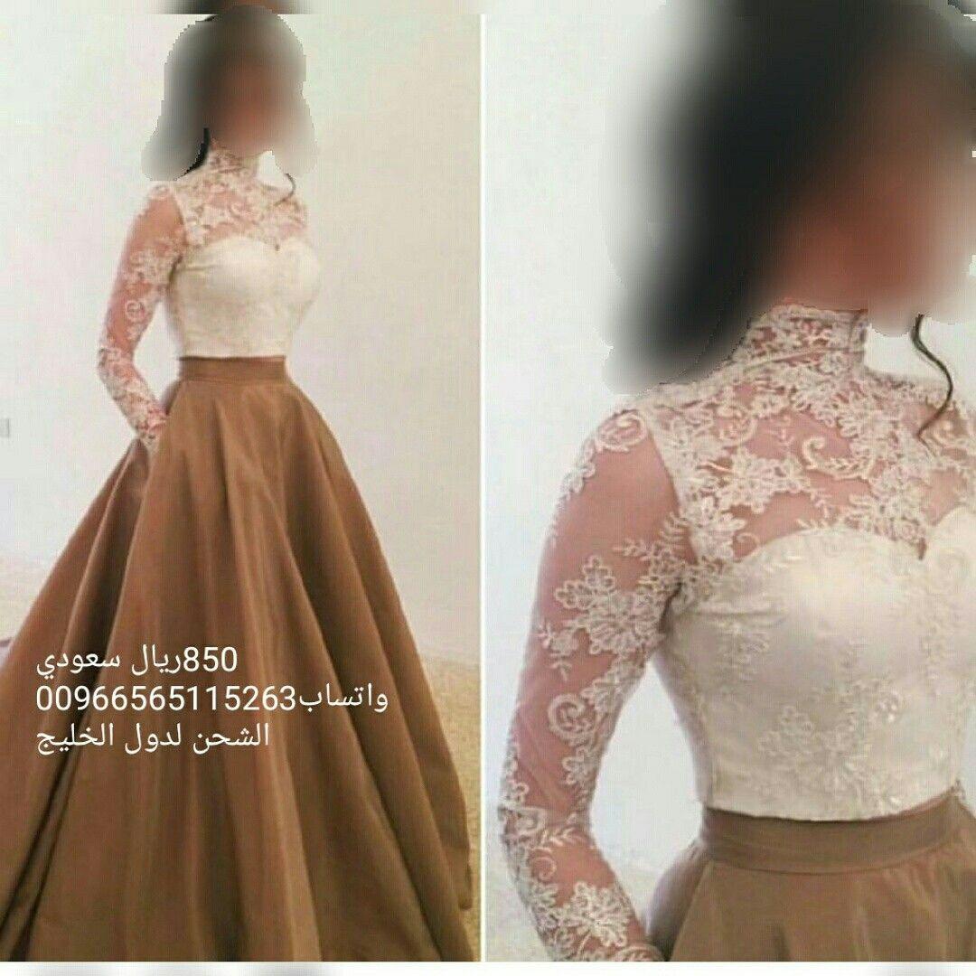 Pin By Gvbride On فساتين زفاف متميزة Long Sleeve Evening Dresses Wedding Guest Gowns Bride Dress Lace