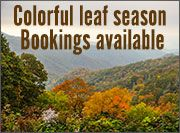 Cherokee Mountain Cabins   Luxury NC Cabin Rental   Nantahala Cabins    Smoky Mountains
