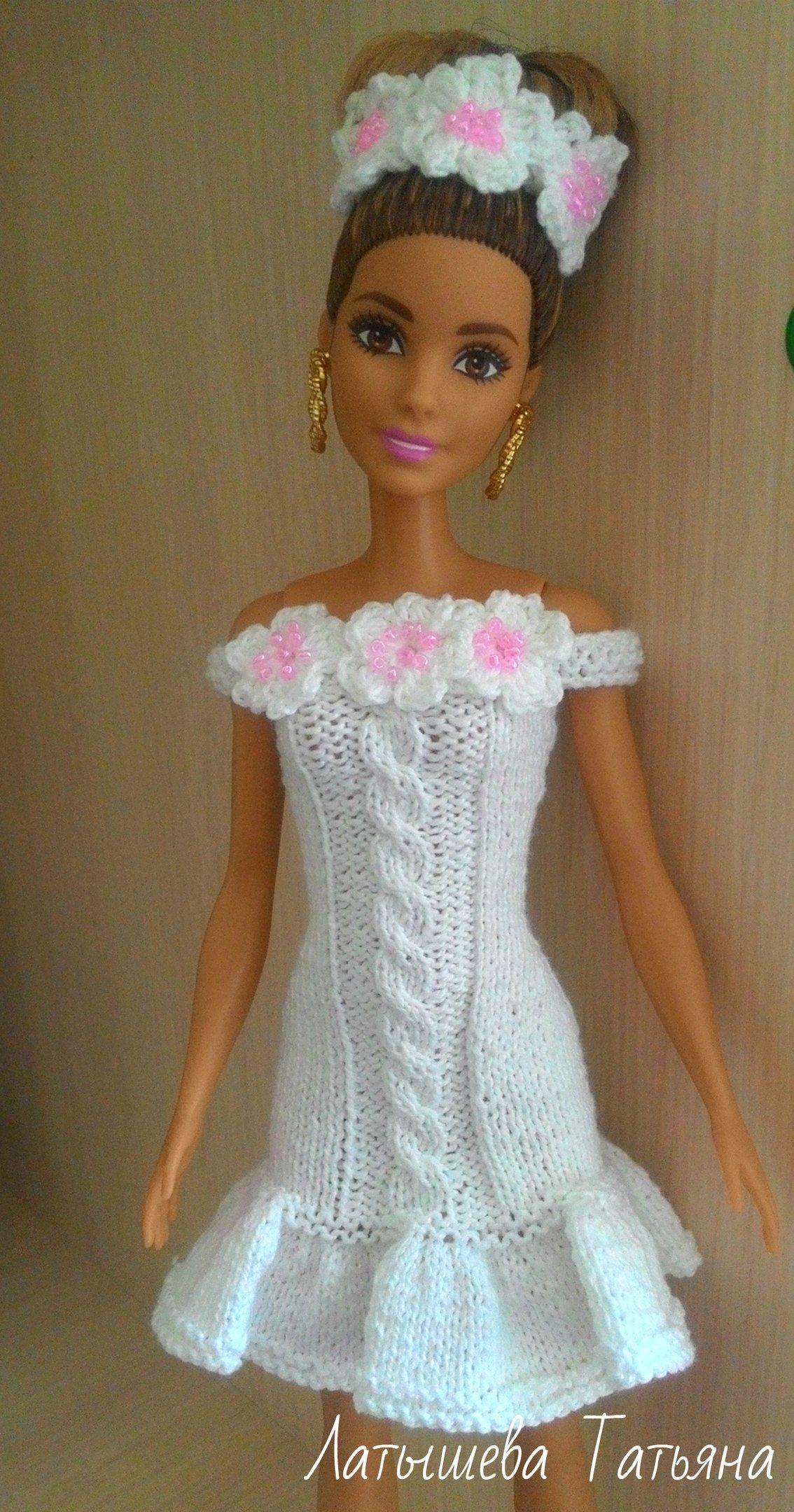 Вязание для Барби. - 71 photos | VK | Modèles tricot ...