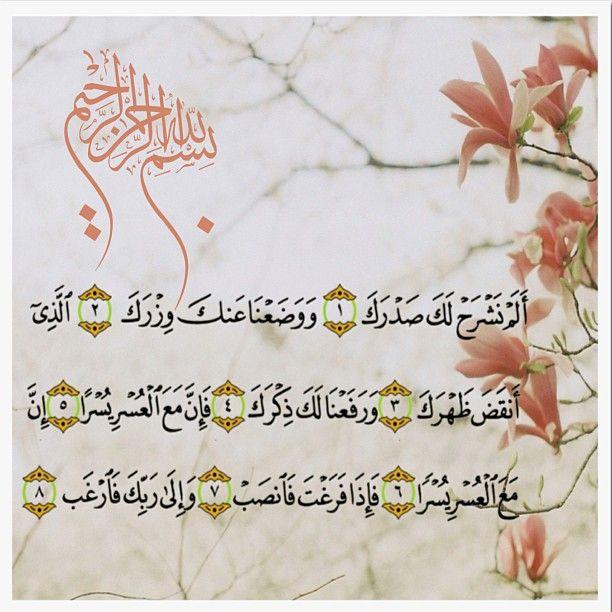 404 Not Found Little Prayer Quran Verses Noble Quran