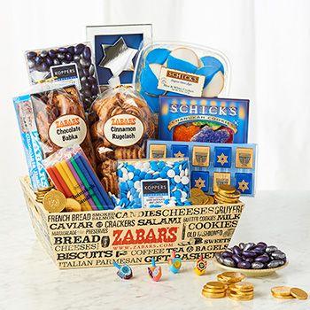Eight Nights of Hanukkah Crate (Kosher)