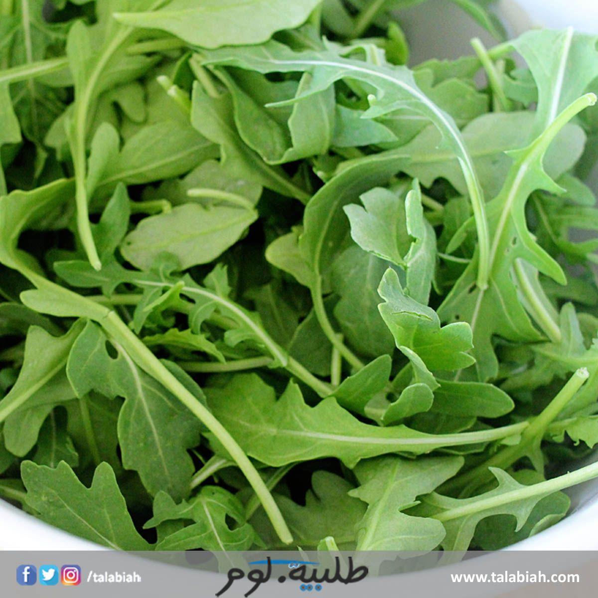 نبات الجرجير له القدرة على خفض ضغط الدم المرتفع ومنع تجلط الدم والأوعية الدموية كما أنه يساعد على الوقاية من تصلب الشرايين Vegetables Food Spinach