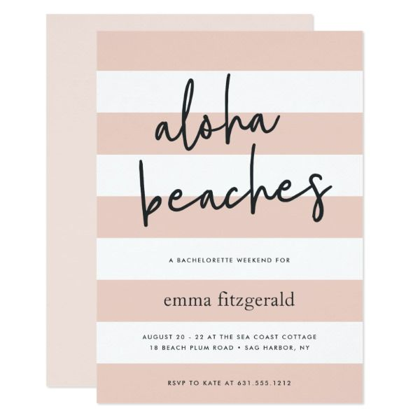 Aloha Beaches Weekend Getaway Invitation Aloha beaches