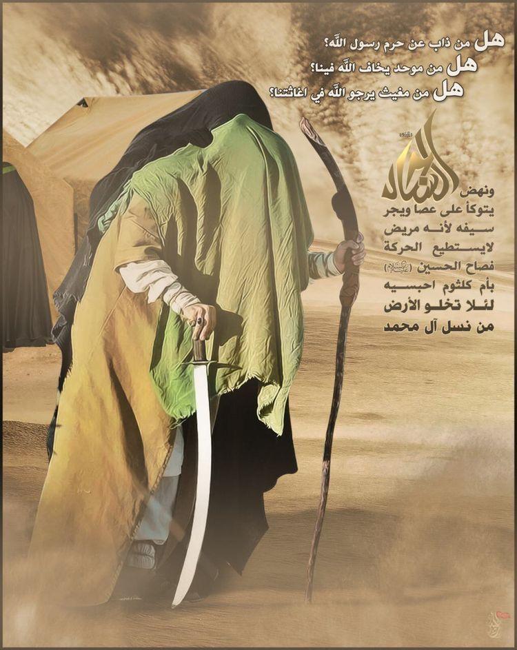 رسم المبدعة منى الطيار Beautiful Arabic Words Home Decor Decals Poster