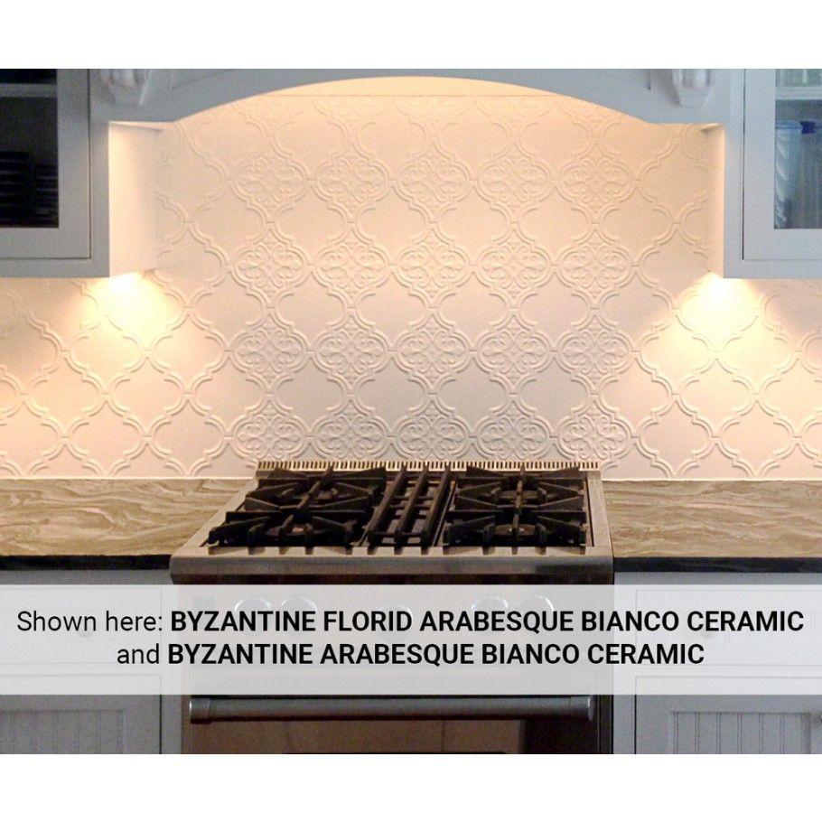 Byzantine Arabesque Bianco Ceramic Tile Arabesque
