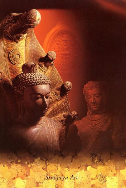 Srivijaya Art : The Srivijaya kingdom is believed to have thrived in Sumatra between the 8th - 13th centuries AD.