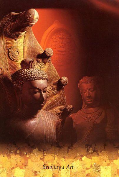 Srivijaya Art : The Srivijaya kingdom is believed to have thrived in Sumatra between the 8th - 13th centuries AD.